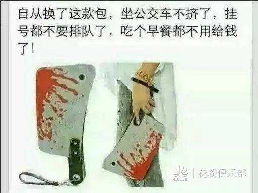 新款手袋.jpg