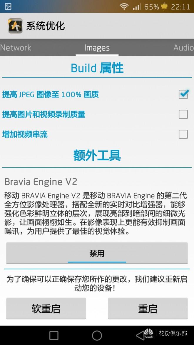 Screenshot_2015-05-02-22-11-35.jpeg