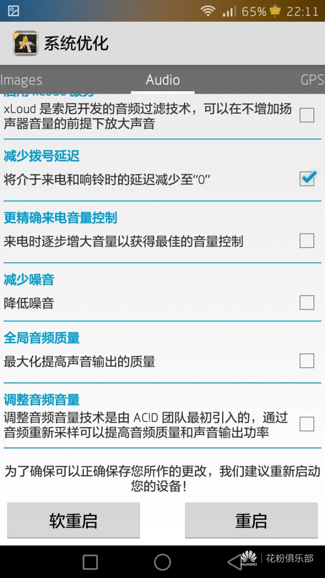 Screenshot_2015-05-02-22-11-44.jpeg