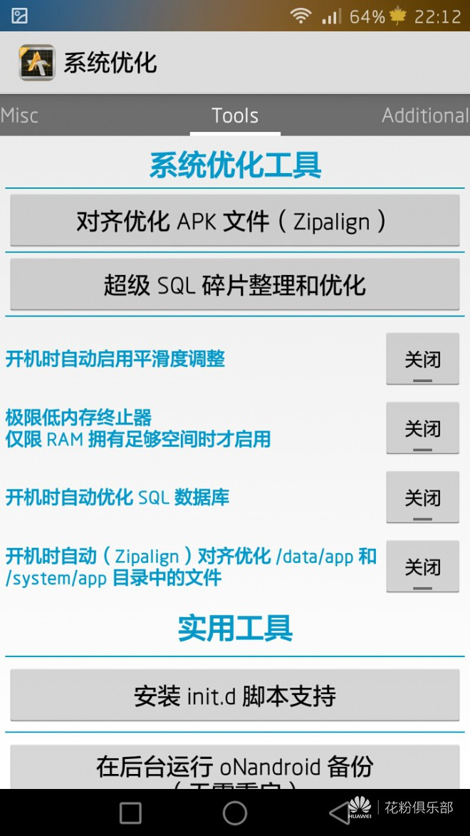 Screenshot_2015-05-02-22-12-23.jpeg