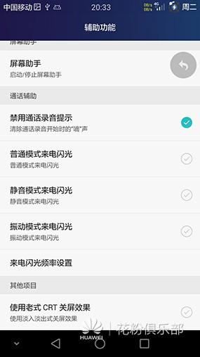 Screenshot_2015-05-05-20-33-14.jpeg