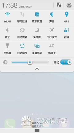 Screenshot_2015-04-27-17-38-20.jpg