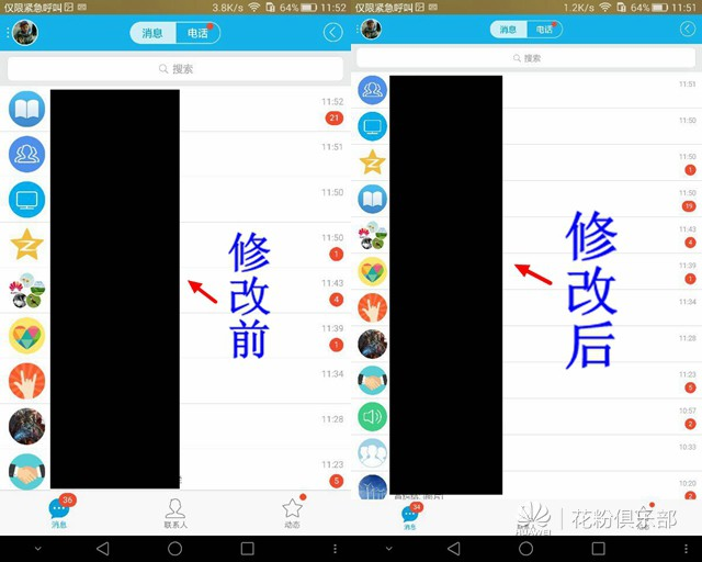 QQ图片20150514115511_副本.jpg