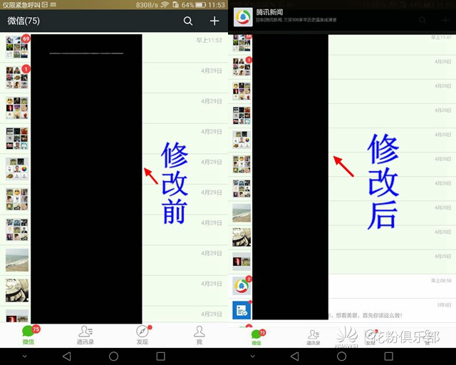 QQ图片20150514115515_副本.jpg