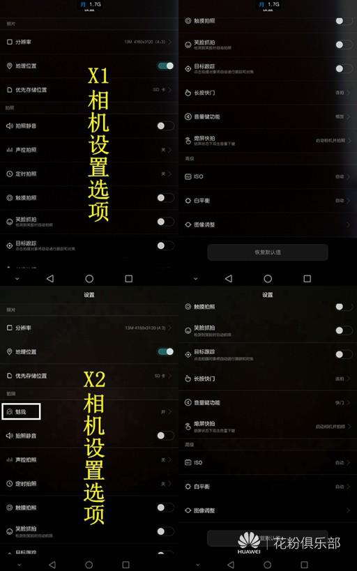 Screenshot_2015-05-14-12-17-55_副本_副本.jpg