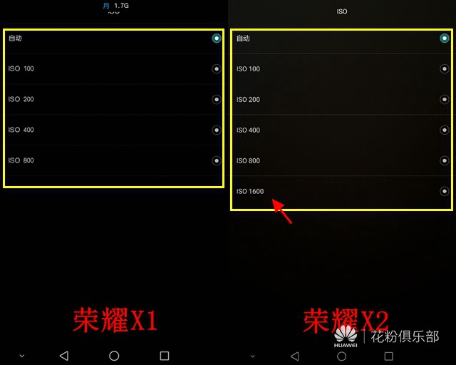 ISO感光度提升.jpg