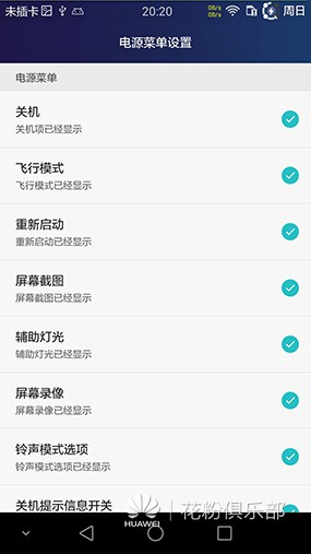 Screenshot_2015-05-17-20-20-36.jpeg