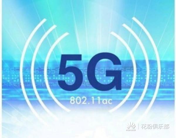 5G wifi1_meitu_9.jpg