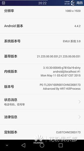 Screenshot_2015-05-21-20-22-57.jpeg