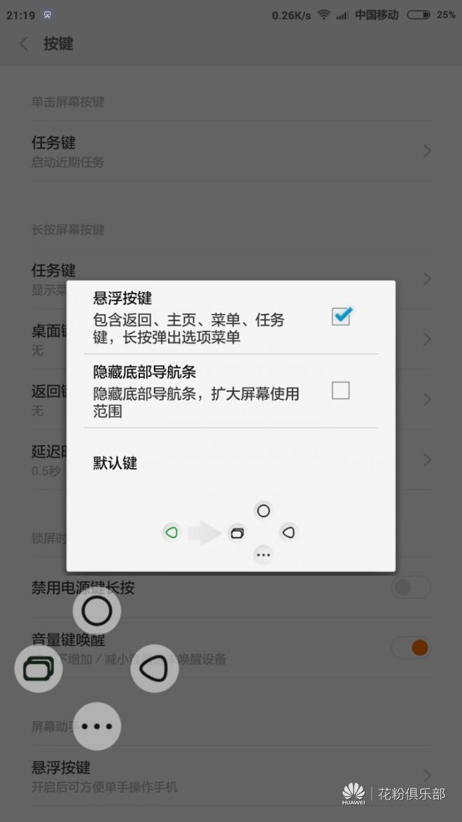 Screenshot_2015-05-28-21-19-46.png