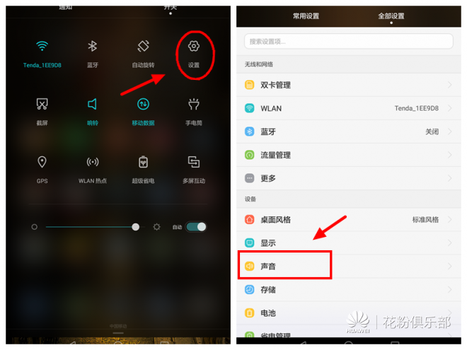Screenshot_2015-06-02_副本.png