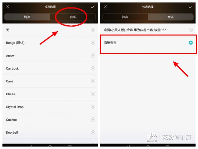 Screenshot_2015-06-02-09-46-44_副本_副本.png
