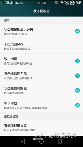 Screenshot_2015-05-08-20-36-38.jpeg