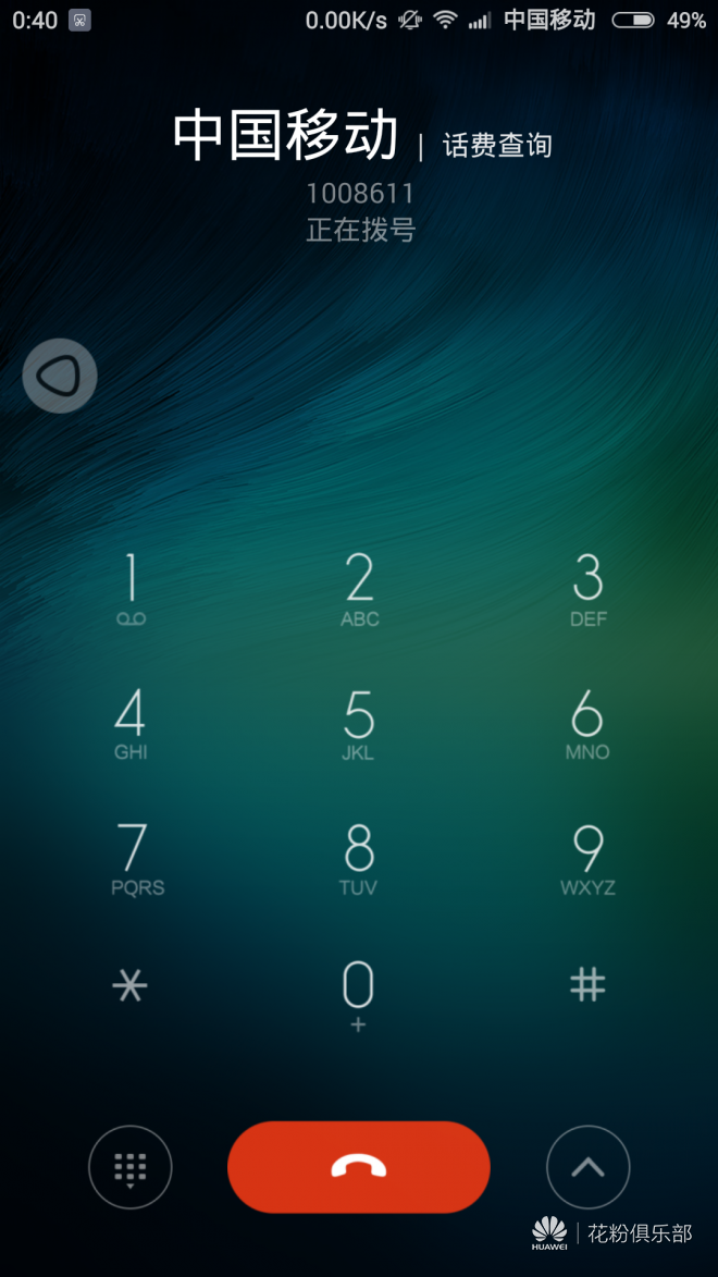 Screenshot_2015-06-09-00-40-09.png