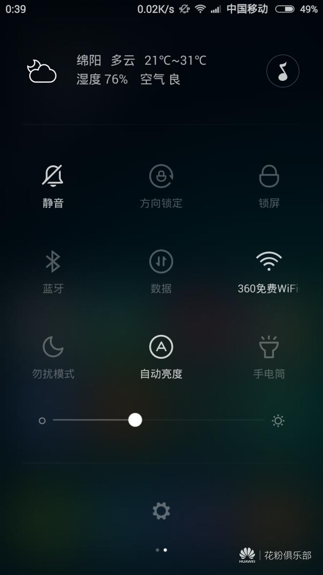 Screenshot_2015-06-09-00-39-29.png