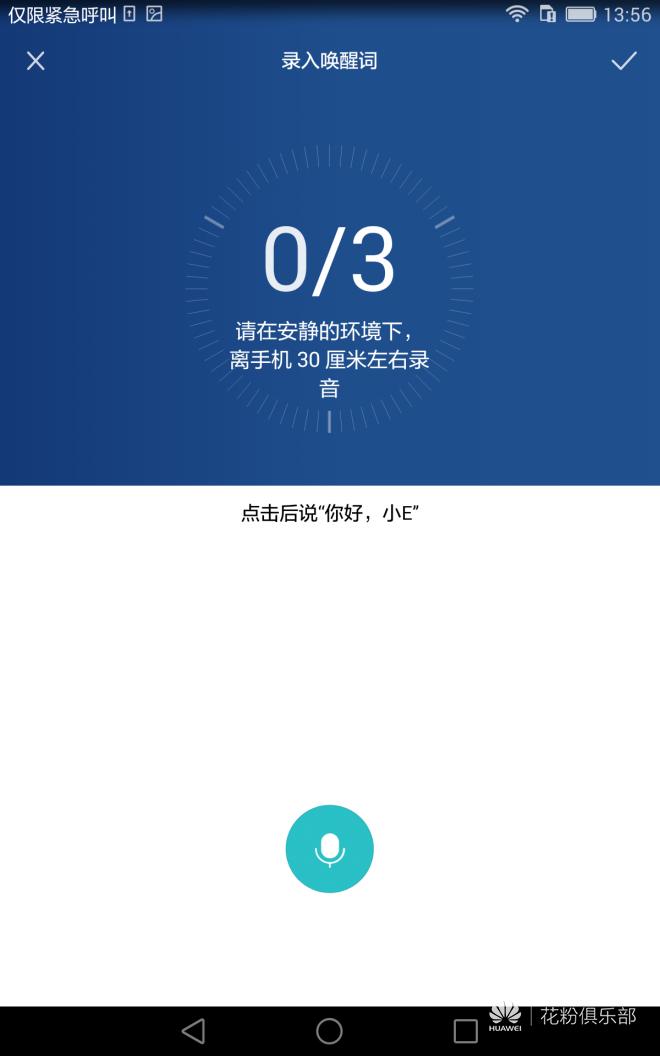 Screenshot_2015-06-08-13-56-24.png