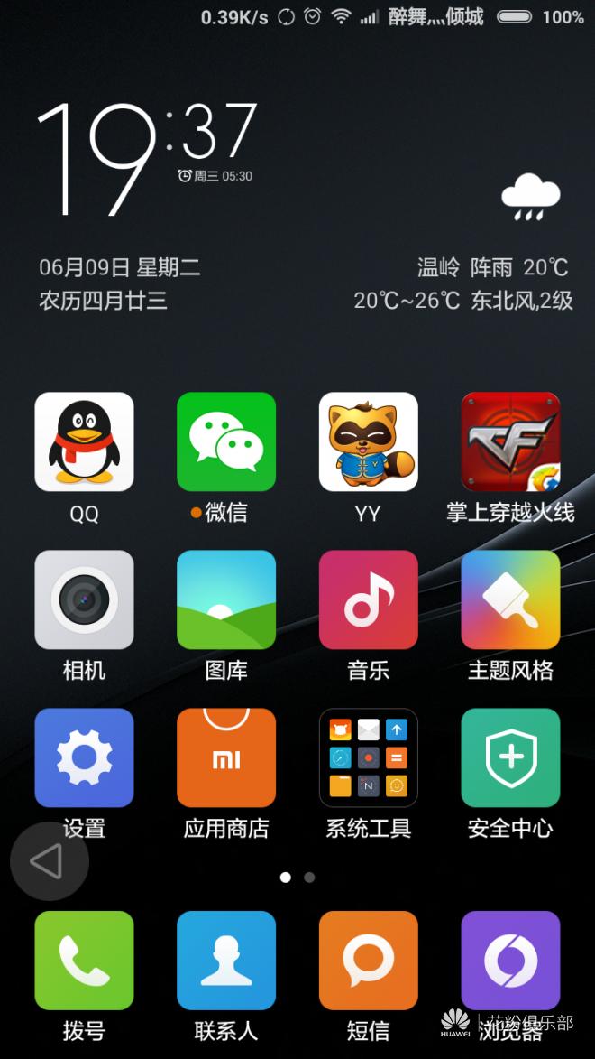 Screenshot_2015-06-09-19-37-15.png