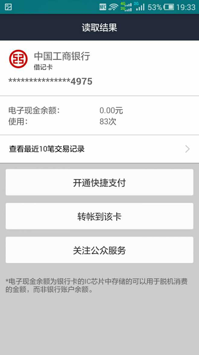 %2Fstorage%2Femulated%2F0%2FPictures%2FScreenshots%2FScreenshot_2015-06-10-19-33-58.jpeg