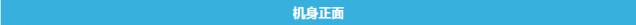 QQ截图20150615205932.png
