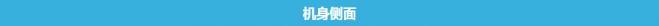 QQ截图20150615214015.png
