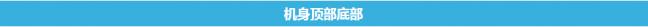 QQ截图20150617135203.png
