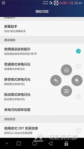 Screenshot_2015-06-17-22-42-00.jpeg