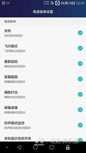 Screenshot_2015-06-18-22-07-04.jpeg