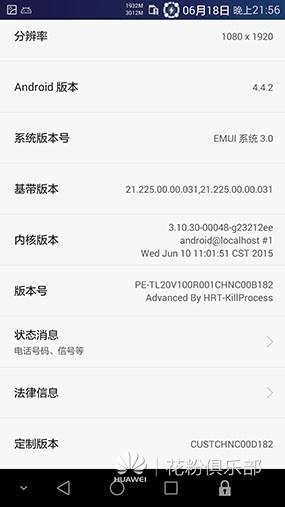 Screenshot_2015-06-18-21-56-24.jpeg