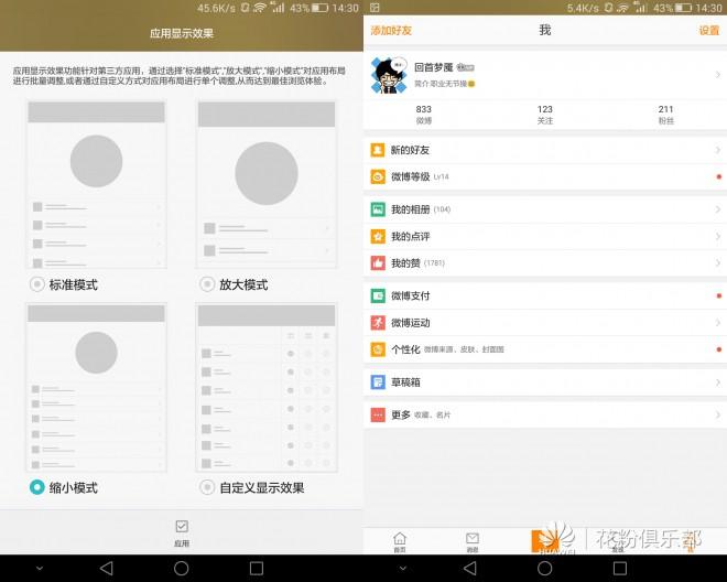 UI5.jpg