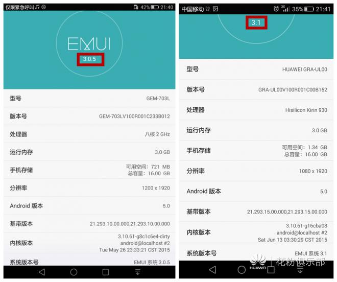 Screenshot_2015-06-19-21-41-47_副本.png