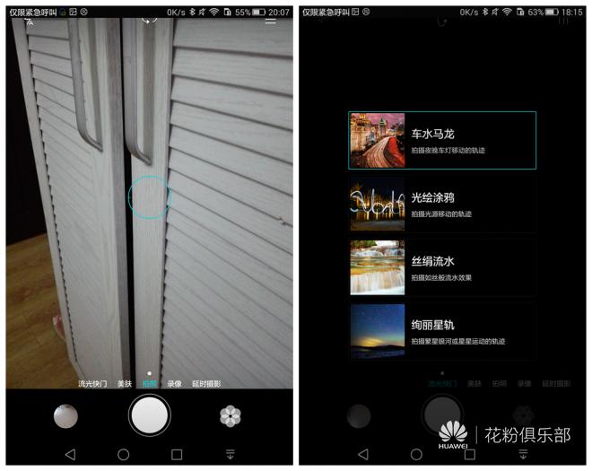 Screenshot_2015-06-21-20-07-14_副本.png