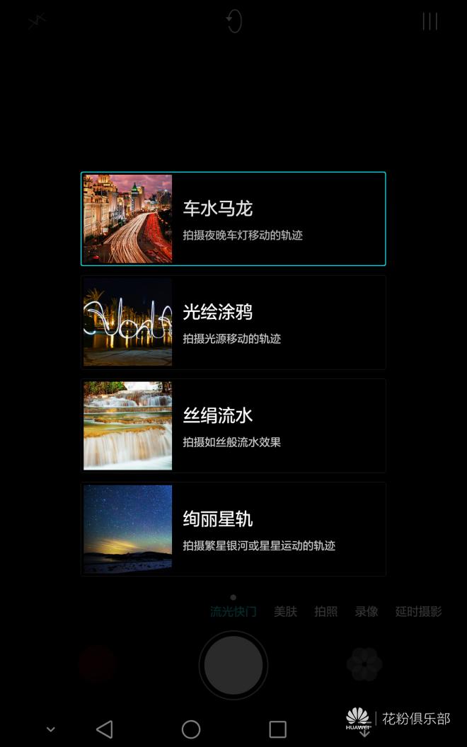 Screenshot_2015-06-28-18-25-32.png