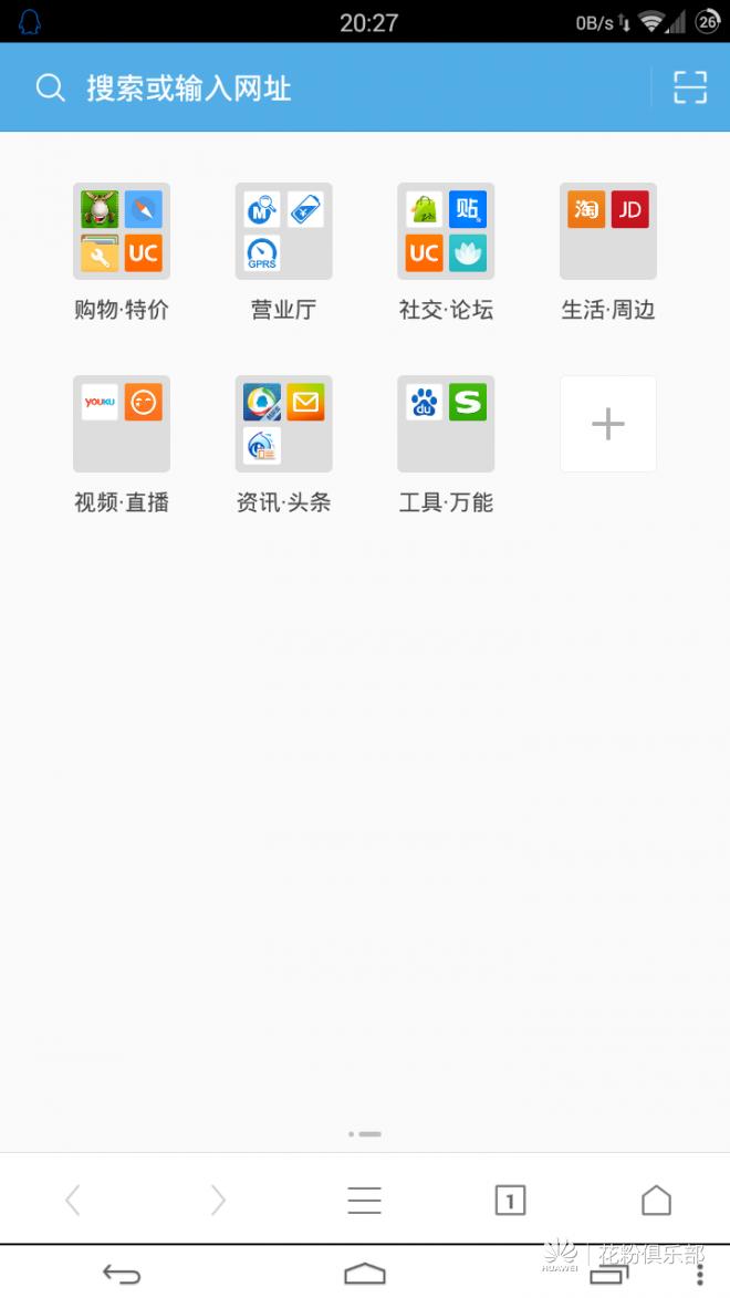 Screenshot_2015-06-28-20-27-50.png