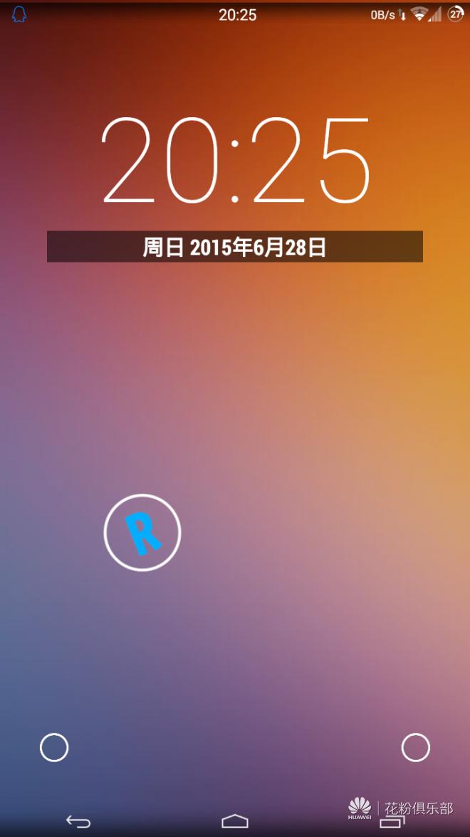Screenshot_2015-06-28-20-25-23.png