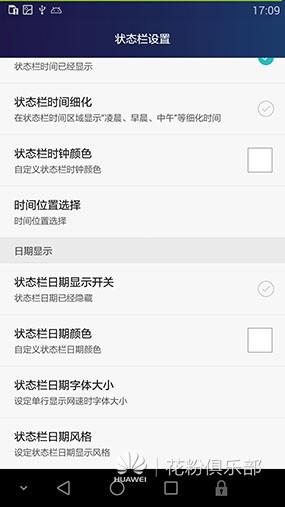 Screenshot_2015-07-02-17-09-12.jpeg
