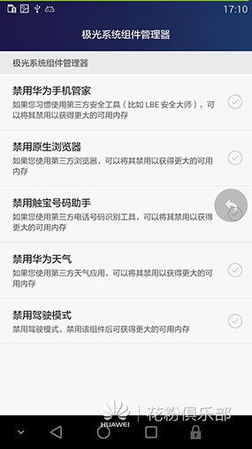 Screenshot_2015-07-02-17-10-06.jpeg