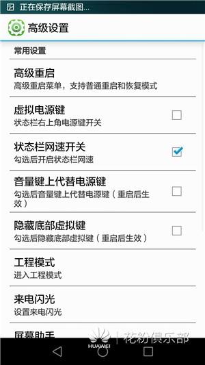 Screenshot_2015-07-11-15-05-48.jpg
