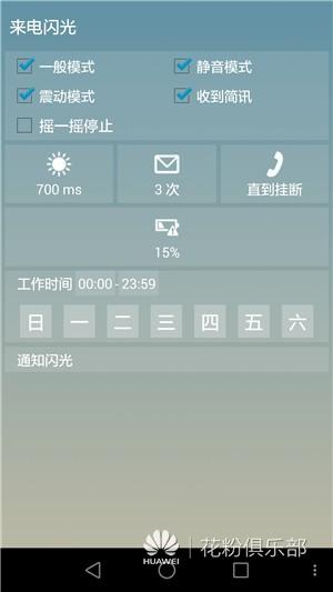 Screenshot_2015-07-11-15-05-58.jpg