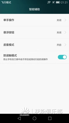 Screenshot_2015-07-11-21-21-58.jpg