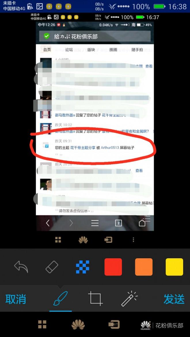 Screenshot_2015-07-17-16-38-59.jpeg