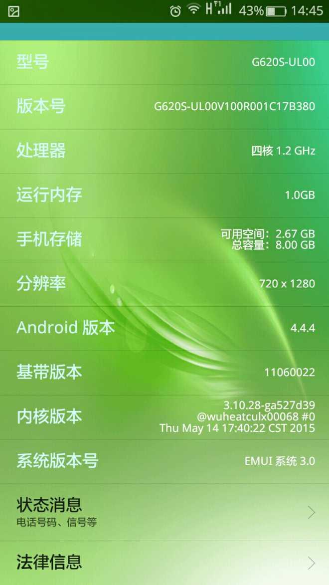 %2Fstorage%2Fsdcard1%2FPictures%2FScreenshots%2FScreenshot_2015-07-22-14-45-26.jpeg