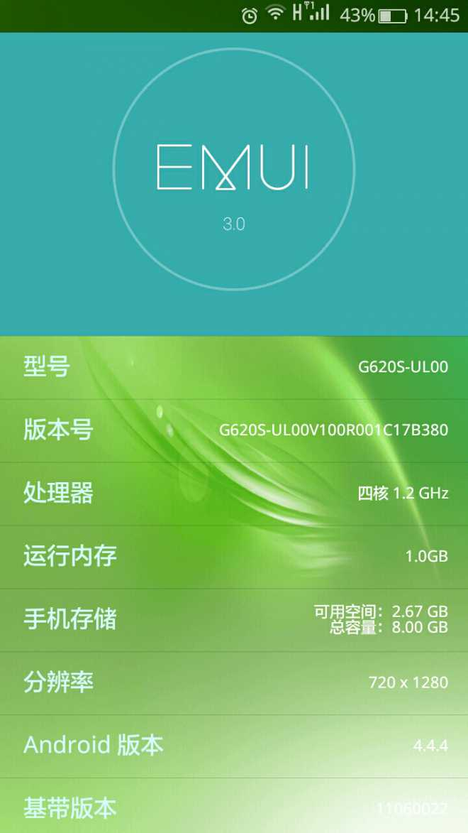 %2Fstorage%2Fsdcard1%2FPictures%2FScreenshots%2FScreenshot_2015-07-22-14-45-15.jpeg