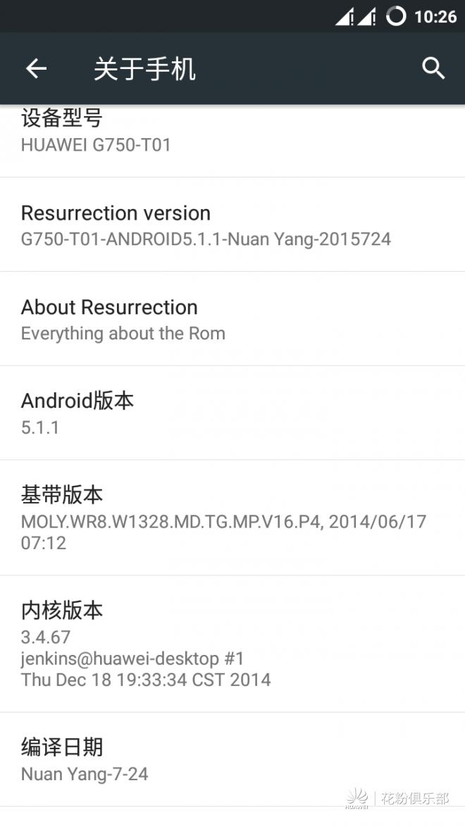 Screenshot_2015-07-24-10-26-53.png