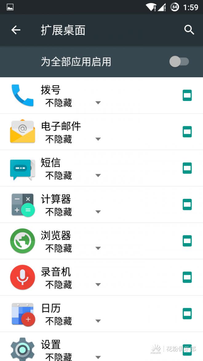 Screenshot_2015-08-06-13-59-56.png