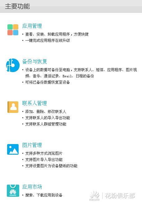 QQ截图20150808150419.png