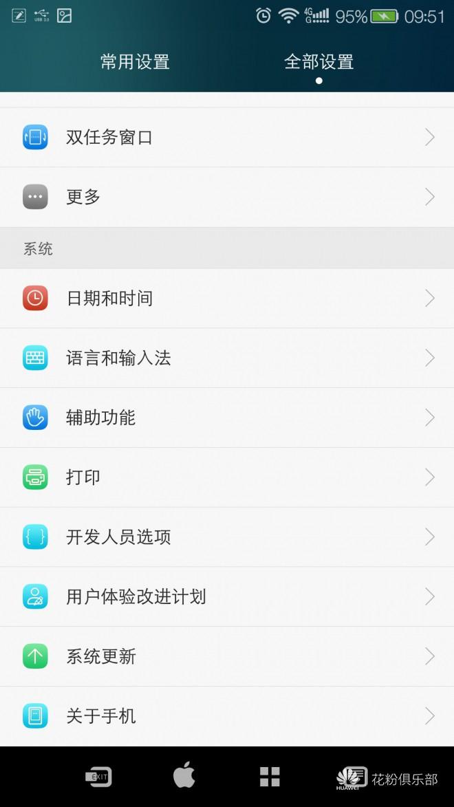 preview_settings_2.jpg