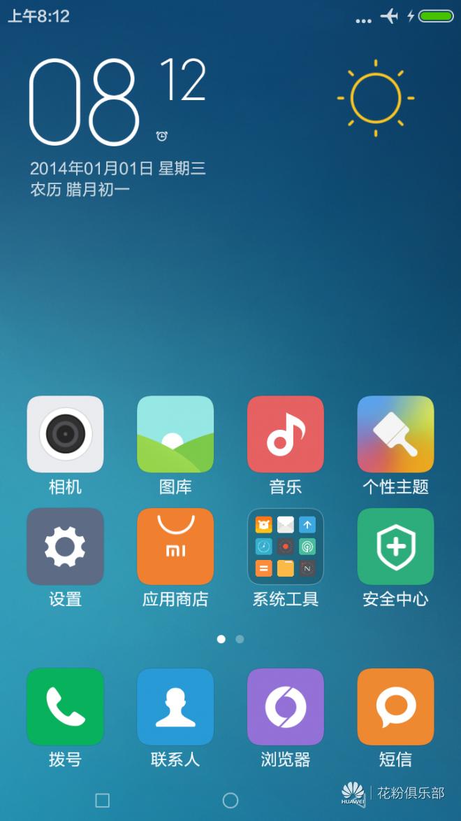 Screenshot_2014-01-01-08-12-42.png