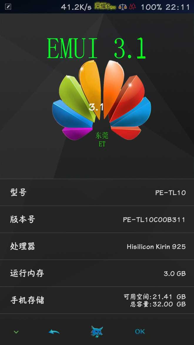 %2Fstorage%2Fsdcard1%2FPictures%2FScreenshots%2FScreenshot_2015-08-17-22-11-07.png