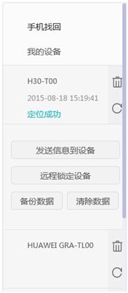 QQ图片20150818152251.png