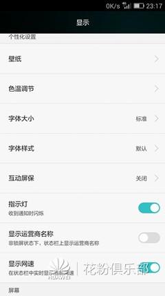 Screenshot_2015-08-19-23-17-09_副本.jpg